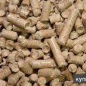 Fuel granules - pellets